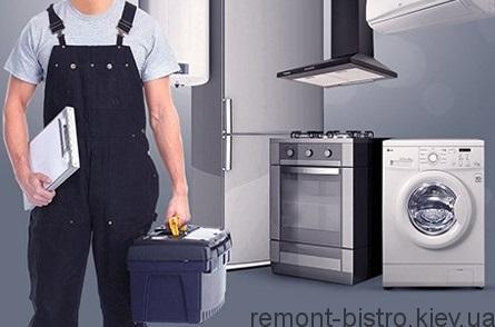 Ремонт техники для дома встроенный вакуумный упаковщик на кухне